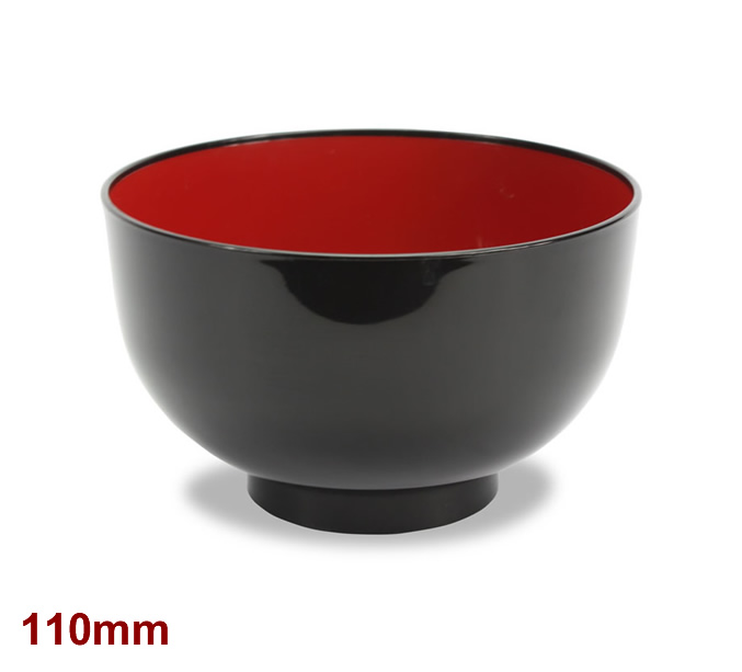 Black & Red Soup Bowl Small