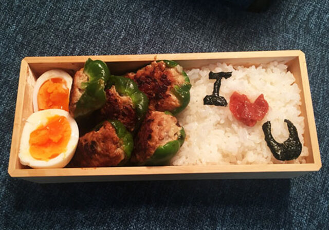 Aisai Bento (Lunchbox of Beloved Wife)