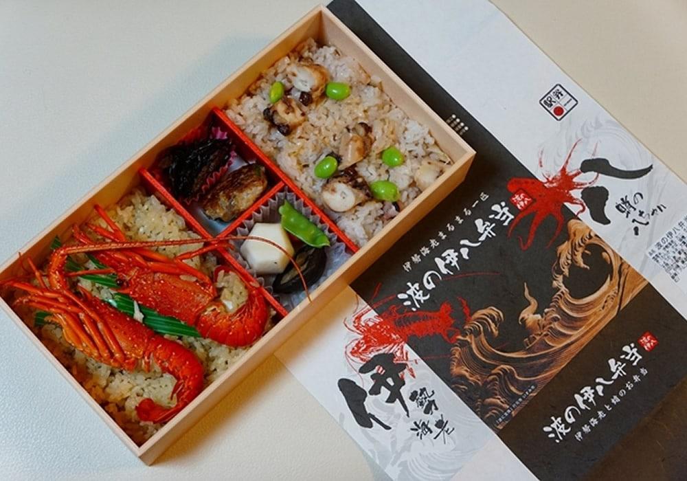 Nami no Ihachi Bento
