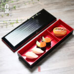 Two Compartment Long Bento Boxes