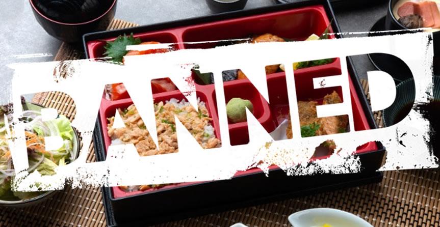 Banned Bento