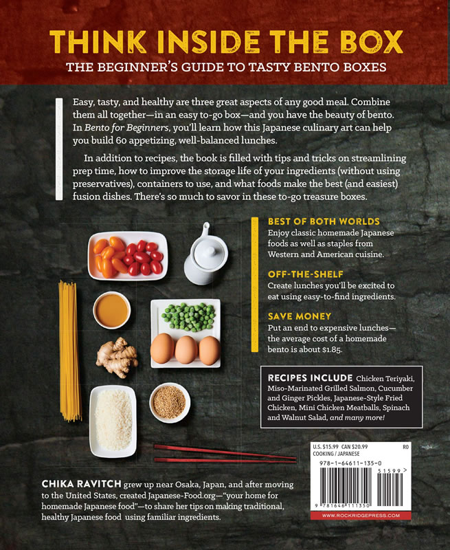 Bento for Beginners Back Cover