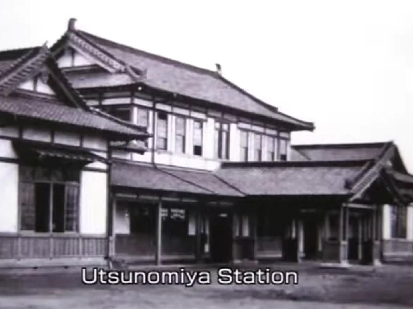 Ekiben History Utsunomiya Train Station