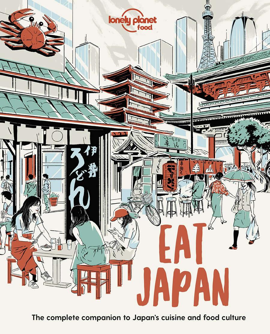 Eat Japan Book