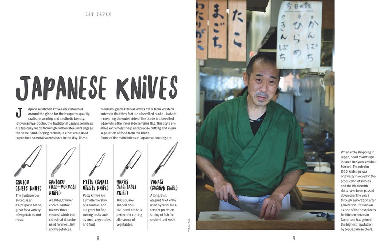 Eat Japan Inner Page
