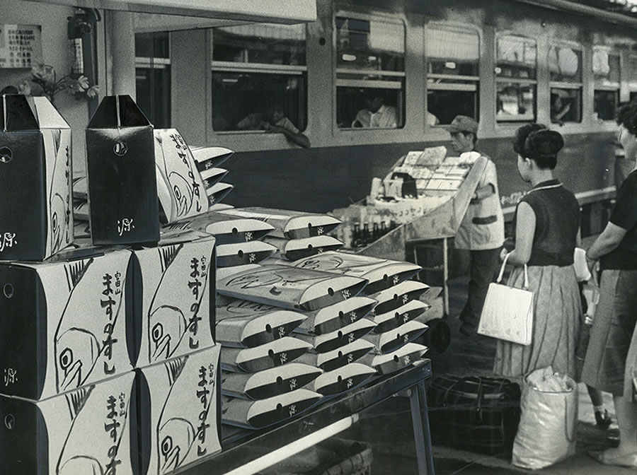 Ekiben At Toyama Station