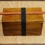 Wooden Bento Box Set 009